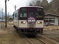 Watarase20130331_33