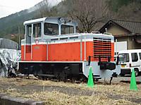 Watarase20130331_34