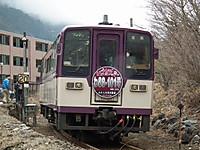 Watarase20130331_35