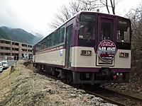Watarase20130331_39
