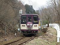 Watarase20130331_40