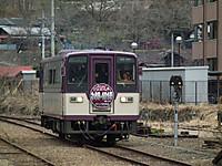 Watarase20130331_41