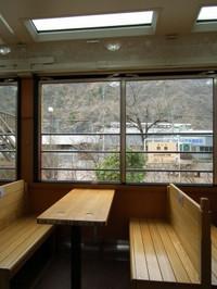 Watarase20130331_49