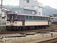 Watarase20130331_57