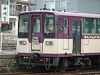 Watarase20130331_58