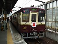 Watarase20130331_60