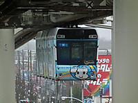 Chiba_mono20130403_05
