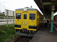 Isumi350_20130406_06