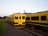 Isumi350_20130408_04_2