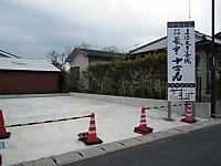 Otaki20130411_03