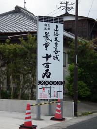Otaki20130411_04