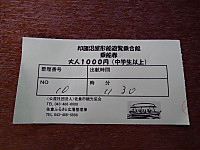 Sakura_tulip20130413_02