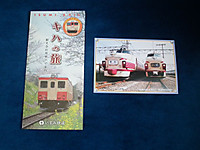 Isumi_rail20130421_15