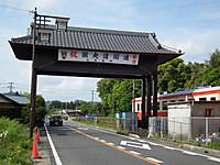 Otaki20130426