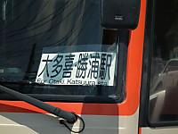 Otaki20130427_04
