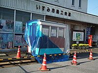 Minsia20130428_01