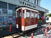 Minsia20130428_04