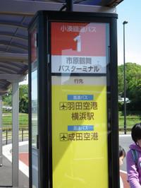 Yokohama20130503_01