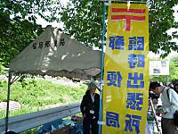 Hanatabi20130504_16