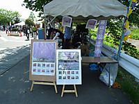 Hanatabi20130504_17