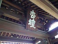Hanatabi20130504_33