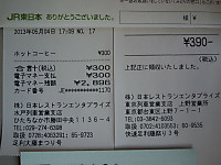 Hanatabi20130504_46