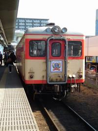 Hanatabi20130505_02