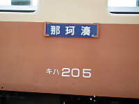 Hanatabi20130505_05