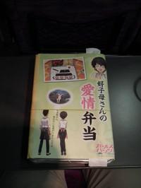 Hanatabi20130505_42