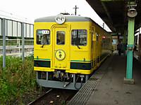Isumi350_20130511_03