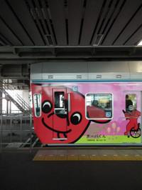Chiba_mono20130517_04