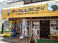 Chiba_mono20130518_04