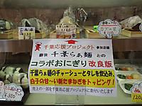 Chiba_mono20130518_06