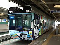 Chiba_mono20130518_10