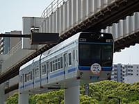 Chiba_mono20130518_19