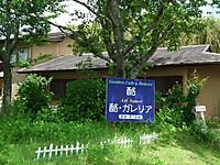 Yorokeikoku20130519_01
