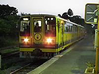 Isumi200_20130523_05