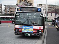 Odakyu20130526_01