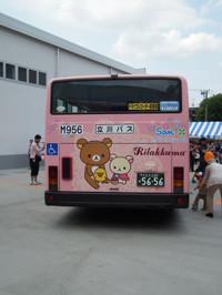Odakyu20130526_07