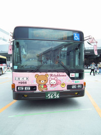 Odakyu20130526_08
