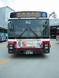 Odakyu20130526_10