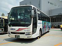 Odakyu20130526_11