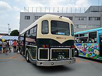 Odakyu20130526_15