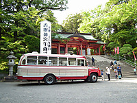 Sawara20130525_14