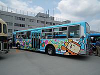 Odakyu20130526_17