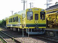 Isumi300_20130601_01