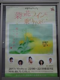 Isumi_otaki20130602_03