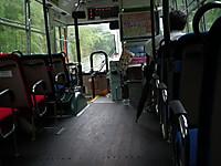 Kominato_bus20130602_02