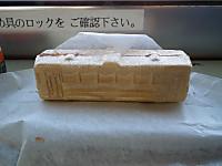 Isumi_rail20130602_08_2