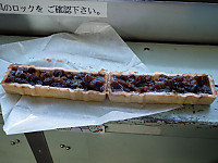 Isumi_rail20130602_09